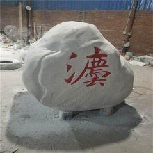 惠州主题玻璃钢雕塑 户外大型造型雕塑价格 恒创雕塑生产厂家