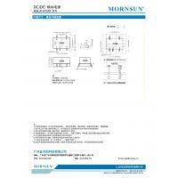 IB0505XT-W75R3 全新金升阳稳压系列-技术手册PDF规格书