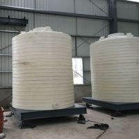 厂家直供20立方塑料亚博app提款多久 防腐20吨聚乙烯储存罐食品级