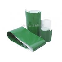 绿色pvc输送带 pvc输送带 白色输送带 型号齐全