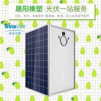 光伏发电哪家好 常州天合光伏板 太阳能发电组件 多晶单晶光伏组件