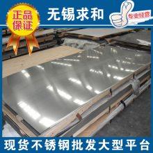 316不锈钢热处理-316无锡不锈钢厂家-316ti不锈钢价格