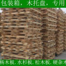 宿迁木方厂 徐州木方厂家 临沂木方厂家