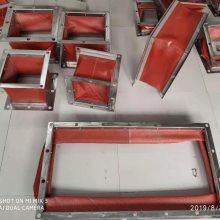 风机软连接 硅钛软接 防护耐高温排烟风机软接头 矩式离心机软接 耐火帆布