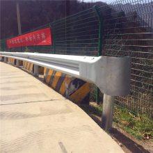 运城万荣县乡村公路护栏高速公路波形护栏波形梁钢护栏板
