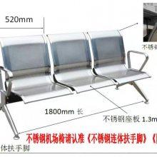 不锈钢椅子生产厂家医院