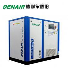 低压螺杆空压机 纺织行业配套低压空气压缩机,螺杆压缩空气设备,厂家直销