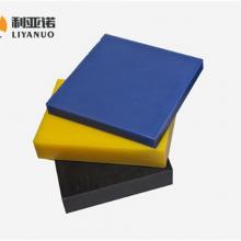 浇铸尼龙板多少钱-张家界浇铸尼龙板-利亚诺制品质量保证