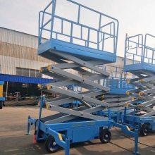 管城14米移动式升降机厂家 四轮移动剪叉式电动升降台 物业专用维修平台 济南航天牌