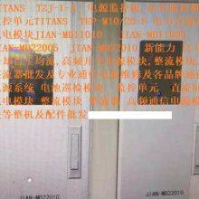 Zhonghen中恒 BVSB04 BVSB04-2V直流屏配套蓄电池 电池电源采样盒
