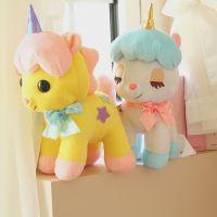 INS风梦幻少女系独角兽毛绒玩具公仔玩偶波比熊独角兽玩具