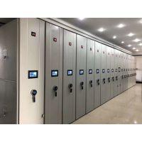 厂家直销定制电动密集架移动档案密集架智能型密集架
