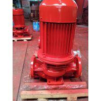 4个消火栓箱用多大的消防泵XBD60/15G-L 带AB签S码 消防泵选型请联系我