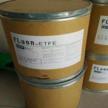 直销现货ETFE HT-2183 美国杜邦共聚物