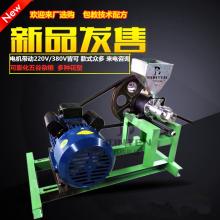 厂家定制小型柴油膨化机 商用流动汽油式麻花型膨化机
