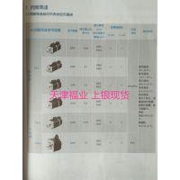 上银HIWIN伺服电机FRLS2020506C带键槽的有现货