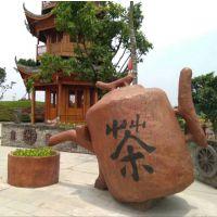 玻璃钢大茶壶景观雕塑 茶叶基地茶壶小品摆件