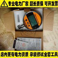 承装修试升级认证专用数字式真空计1-1000Pa电力资质专用工具