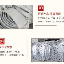 定制公园雕花板 瓦楞铝单板 门头招牌铝板