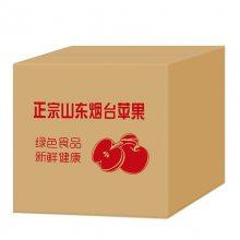 南宁铭仁纸盒纸箱包装可定制