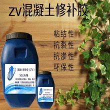 广安市华蓥市混凝土外加剂厂商出售