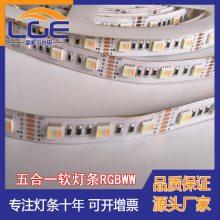 深圳LED厂商5050RGB幻彩软灯条WS2812B幻彩LED灯带5V