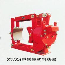 ZWZ3-800的电磁铁线圈那有没