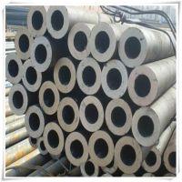 402*40厚壁无缝钢管零售切割_聊城大口径无缝管供应商