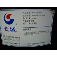 原装长城M1010防锈乳化油金属加工液切削液乳化液皂化液工业润滑油