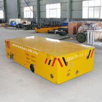 搬运半成品铸件自由转弯无轨电动平车 30吨无轨平车出厂价格