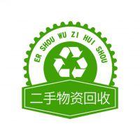 芜湖双合盛再生资源有限公司