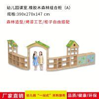 幼儿园家具玩具柜儿童实木书柜收纳置物架绿森堡厂家定做