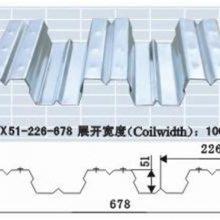 东营开口钢承板YX51-226-678型镀锌楼承板生产厂家