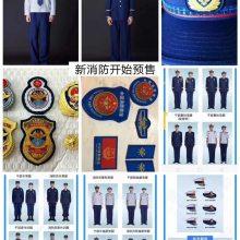 西安标志制服生产厂家 定做水政监察 卫生监督等行业标志服
