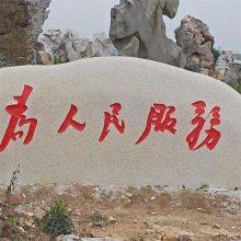 文化石厂家-大型文化石厂家-盛晟雕塑