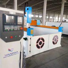 宝元系统5+4排钻包自动换刀木工开料机 大型数控木工开料机厂家