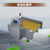 国产两段在线检重机|检重秤SMK25DCS|高速自动分选|滚道分检秤|选别精度高|支持售后服务
