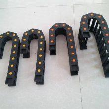厂家定制工程尼龙拖链 承重型塑料拖链 坦克链 线缆油管防护拖链