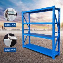 货架仓储自由组合仓库仓储货架中型重型多层货架置物架展示铁架子