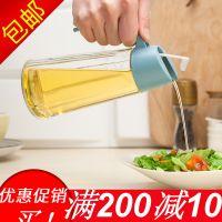 家用防漏玻璃油壶醋酱油日式自动开盖开合翻盖厨房用品装油瓶套装