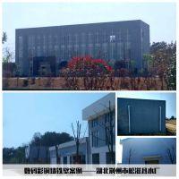山东滨州酒店翻新外墙用数码彩防水抗碱外墙漆 瓷砖上直接刷