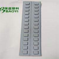 厂家供应环保无味无毒压纹eva材料 彩色EVA冷压板材 热压eva花纹