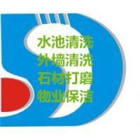 深圳市深度清洁服务有限公司