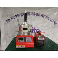 供应酷斯特桌面式实验真空电弧炉小型电弧炉非自耗炉纽扣炉