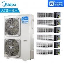 北京美的中央空调一级总代理商 美的变频多联机 美的中央空调经销