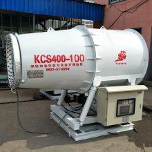 煤场除尘固定式雾炮 粉尘治理全自动雾炮的生产  现货销售