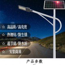 江西进贤县6米7米太阳能路灯照明 LED景观灯路灯