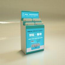 共享充电宝招商费-咻电共享充电宝加盟-高品质共享充电宝招商费