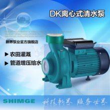 新界自吸泵增压泵家用智能全自动抽水自来水220V管道加压静音水泵