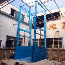 厂家直销小型载货电梯 导轨式液压升降机 车间升降货梯